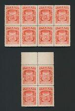 More details for peru stamps 1932 50c arms of piura mnh blocks sc #301 inc scroll print error