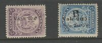 Nicaragua Postal? or  Revenue Fiscal stamp- 11-23-20 gum mnh blue/mlh other