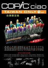 DHL Ship-New Copic Ciao 72 colors Set A 72A (Taiwan only) Premium Artist Markers