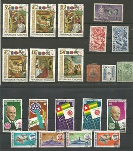 Togo Different Stamps