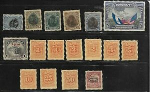 EL SALVADOR; LOT of 17 MH & USED; NOT INDIVIDUALLY IDENTIFIED