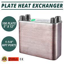 100 Plate Brazed Plate Heat Exchanger Refrigeration Outdoor Wood Boiler Plumbing