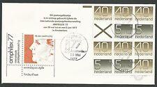 FDC postzegelboekje PB 23b-1 met aanhangsel + stempel AMPHILEX
