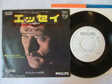 PROMO WHITE LABEL / JOHNNY HALLYDAY ESSAYEZ / 7ICNH 45RPM