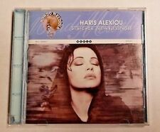 Di Efchon by Haris Alexiou (CD, Mar-2000, ARK 21 (USA)) WORLD MUSIC GREECE