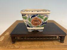 Hand Painted Multi Color Shohin Size Bonsai Tree Pot By Tojaku 3 By 2 1/4�