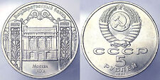 5 ROUBLES 1991 PALACE RUSSIA #1652