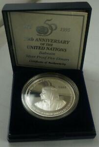 BAHRAIN 5 Dinars 1995 Silver Proof 50th Anniversary United Nations BOX+COA