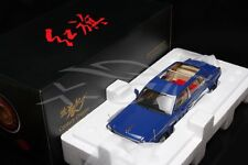 Diecast Car Model 1:18 Hongqi CA7600 News Car A (Blue) + GIFT!!!