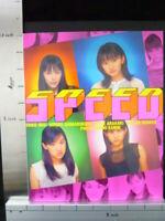 SPEED Japanese Idol Import Japanese Book Photograph *
