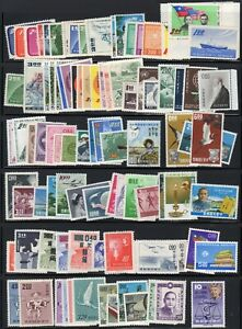 Taiwan 1959-66 Mint Collection of Sets & Sheets