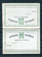 1874.ESPAÑA.ENTERO POSTAL EDIFIL 6(*).NUEVO.(MNH).CAT. 110€