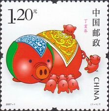 CHINA 2007-1 Lunar New Year Pig Zodiac stamps