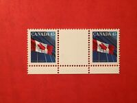 """Canadian Stamp #1362ii... """"Flag Over Building, Gutter Pain"""" (mint condition)"""