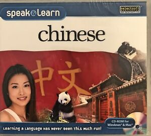 Speak & Learn Chinese Pc New Win10 8 7 XP 700 Words Animations Graphics Easy Fun