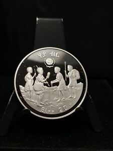 1979 Ethiopia 20 Birr Year of The Child Proof Silver Coin (3878)
