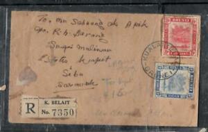 BRUNEI COVER (P1608B) 1948 8C+15C RIVER SCENE COVER BRUNEI REG TO SARAWAK
