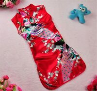 Kids Girl Chinese Asian Traditional QIPAO Costume Peacock Tunic Summer Dress