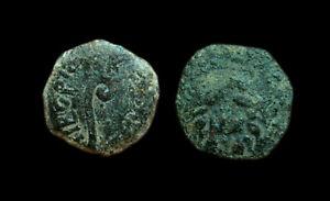 AE Prutah Judea Pontius Pilate