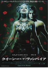 Queen of the Damned - Original Japanese Chirashi Mini Poster 25 x 18cm - Aaliyah