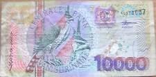 Suriname Surinam 10000 Gulden 2000 Gebruikt/Used                  (2)