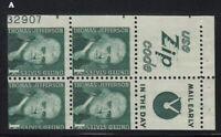 1971 Jefferson 1c pane Sc 1278b MNH plate number 32907LL CV $40++