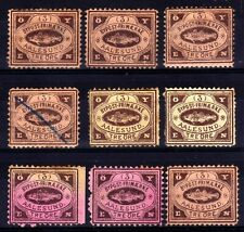 NORWAY LOCALS BY POST: 1880 AALESUND UNUSED SELECTION, CODFISH DESIGN, 9 STAMPS
