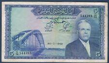 BILLET de BANQUE de TUNISIE - 5 DINARS Pick n°61 du 20-3-1962 en TTB C/14 544393