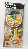 Kamio Japan Food Shrimp Noodles Eggs Seal Puffy Sticker Sheet Stickers
