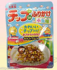 Marumiya Chip in Furikake, Fish Furikake, Rice seasoning sprinkles Made in Japan