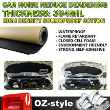 """12"""" x 39"""" Car Noiseproof Deadening Blocker Sound Shield Sheet 394mil Muffler Mat"""