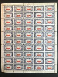 1943 sheet, Poland, Overrun Country Sc# 909
