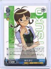 Weib Weiss Schwarz Idolmaster 2 Idolm@ster Ritsuko Akizuki signed TCG card #1