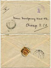 MALAYA SINGAPORE USA 1919 PENANG to CHICAGO 10c STRAITS SINGLE FRANKING