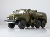 Ural-375 TZ-5 Tanker 1964 Year Soviet Truck 1/43 Scale Collectible Model Car