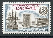 TIMBRE FRANCE NEUF N° 2170 ** ECOLE NAVALE