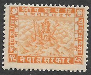 57 Nepal 1935 Pashupati Shiva 24p orange yellow MH SG 55 £14