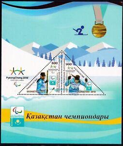 2018. Kazakhstan.  Winter Paralympic Games, PyeongChang. S/sheet. MNH