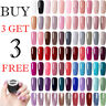 LEMOOC 5ml UV Gel Polish Base Top Coat Glitter Soak off UV Gel Nail Art