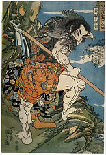 Tattoo Samurai Waterfall 30x44 Japanese Print Asian Art Japan Warrior