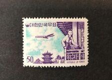 South Korea #C23 1961 MLH