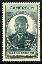 STAMP / TIMBRES COLONIES FRANCAISES NEUF CAMEROUN GOUVERNEUR EBOUE N° 275 **