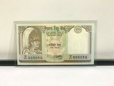 "Nepal 1995(ND),Nepal National Bank 10 Rupees P-31b "" Low Serial 20 "" GEM UNC"