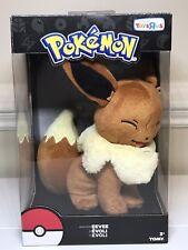 Tomy Pokemon EEVEE Plush Toys R Us Exclusive NEW IN BOX