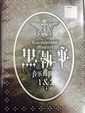 DVD KUROSHITSUJI BLACK BUTLER MUSICAL PART. 1 & 2 + FREE 1 anime DVD + Tracking