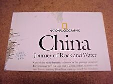 National Geographic May 2008 China Physical Rock & Water + Forbidden City Map