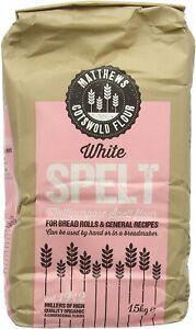 Spelt flour white Matthew's Cotswold 3kg ( 2 x1.5kg)