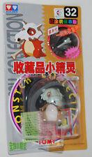 Pokemon Auldey Tomy Mni Pocket Figure Monster 1998 Vintage rare #32 CUBONE