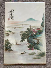 New listing Beautiful old Chinese famille rose enameled inscribed porcelain plaque