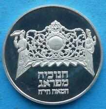 ! Israel Silber 2 Sheqalim 1983 Hanukkah Prague Lamp Pp- proof- R! mintage 10894